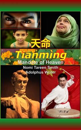 Tianming Cover